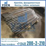 "srcset=""https://uzsk.kz/wp-content/uploads/2019/04/Images-date-01.04.2019.uzsk-48-150x150.jpg"