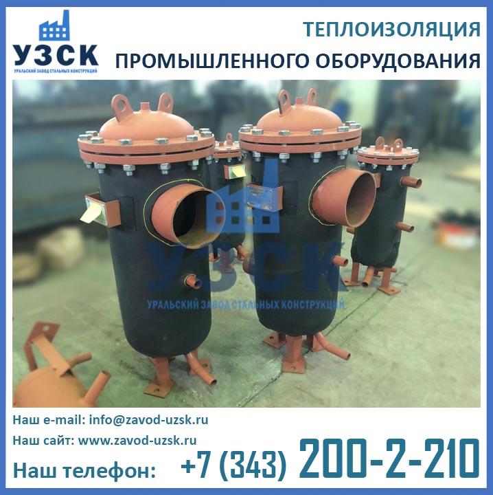 фильтр теплоизолированный каучуком